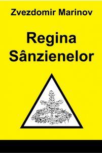 Regina Sanzienelor - Zvezdomir Marinov
